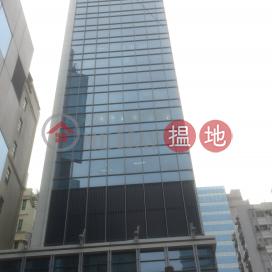 Tower Jordan,Jordan, Kowloon