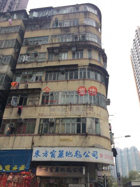 387-387A Castle Peak Road (387-387A Castle Peak Road) Cheung Sha Wan|搵地(OneDay)(1)