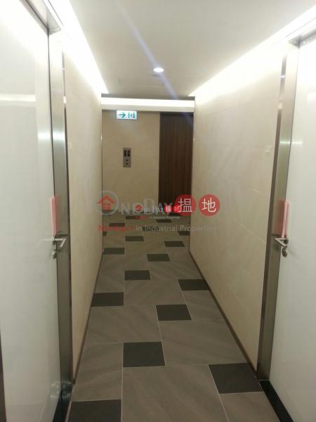 恆昌中心180萬有窗有廁工作室,手快有|恒昌中心(Hang Cheong Centre)出售樓盤 (kitty-04787)