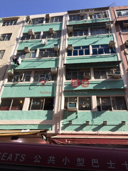 Chuen Lung Building (Chuen Lung Building) Tsuen Wan East|搵地(OneDay)(3)