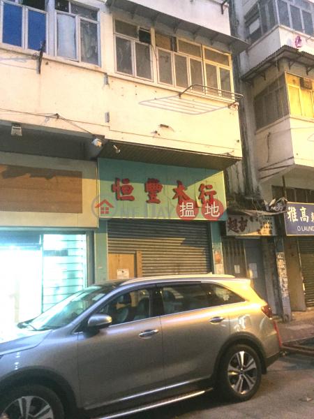 榮光街25號 (25 Wing Kwong Street) 土瓜灣|搵地(OneDay)(1)