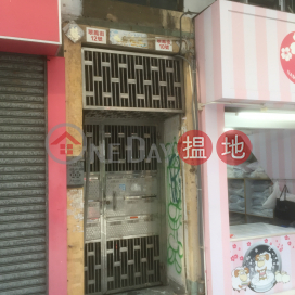 12 Tsui Fung Street|翠鳳街12號