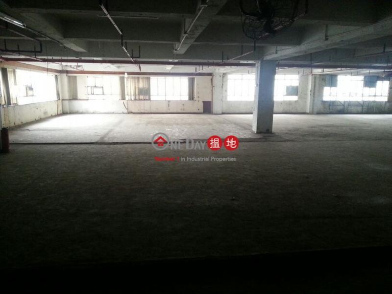 Wang Cheung Industrial Building, Wang Cheung Industry Building 宏昌工業大廈 Sales Listings | Tuen Mun (charl-02006)