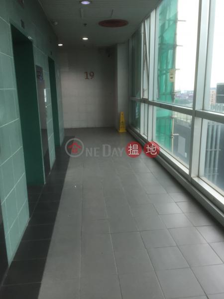 Shun Hing Centre (Shun Hing Centre) Kwai Chung|搵地(OneDay)(2)