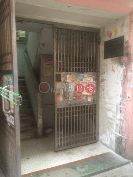 黃埔街22A號 (22A Whampoa Street) 紅磡|搵地(OneDay)(1)