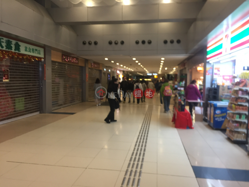 Domain (Shopping Centre) in Yau Tong (Domain (Shopping Centre) in Yau Tong) Yau Tong|搵地(OneDay)(4)