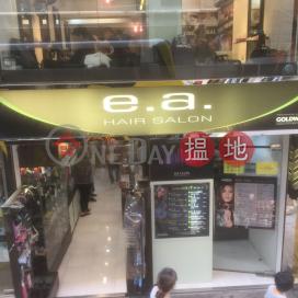灣仔道162-164號,灣仔, 香港島