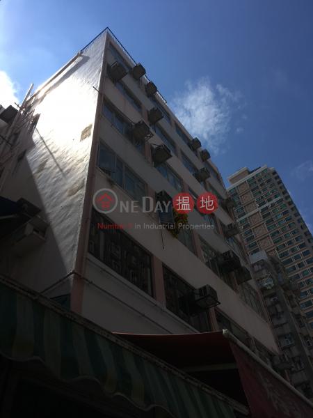 Shun Ho Building (Shun Ho Building) Yuen Long|搵地(OneDay)(3)