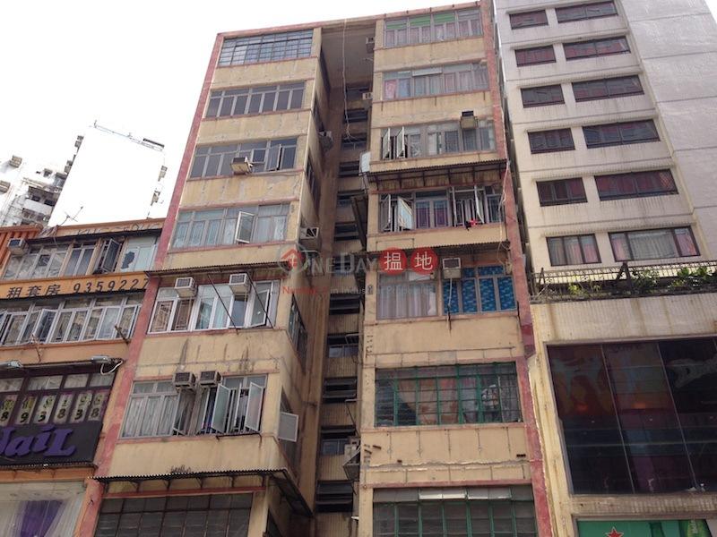 西洋菜南街250-252號 (250-252 Sai Yeung Choi Street South) 太子|搵地(OneDay)(2)