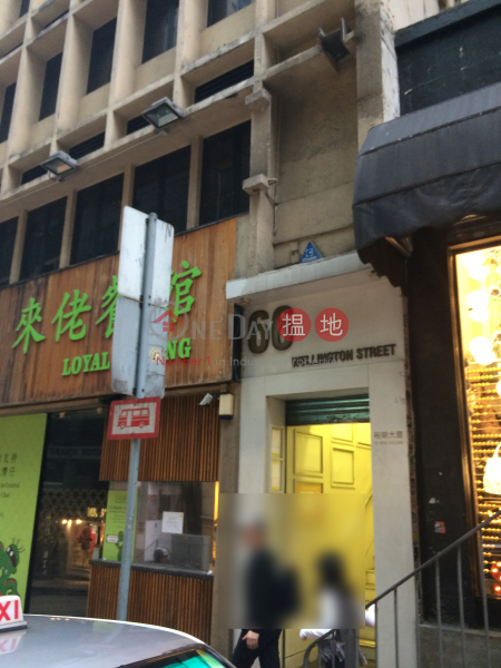 Yu Wing Building (Yu Wing Building) Central|搵地(OneDay)(2)
