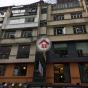 17 Lan Fong Road (17 Lan Fong Road) Wan Chai DistrictLan Fong Road17號|- 搵地(OneDay)(3)