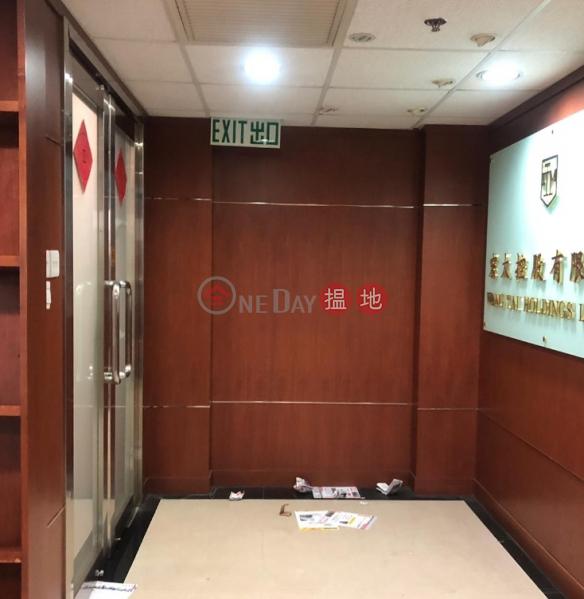HK$ 109,030/ month, Convention Plaza Wan Chai District | TEL: 98755238