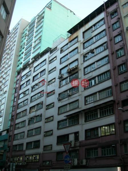 合時工廠大廈 (Hop Shi Factory Building) 柴灣|搵地(OneDay)(3)