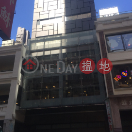 614 Shanghai Street|上海街614號