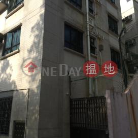 19 Chung Shan Terrace,Lai Chi Kok, Kowloon