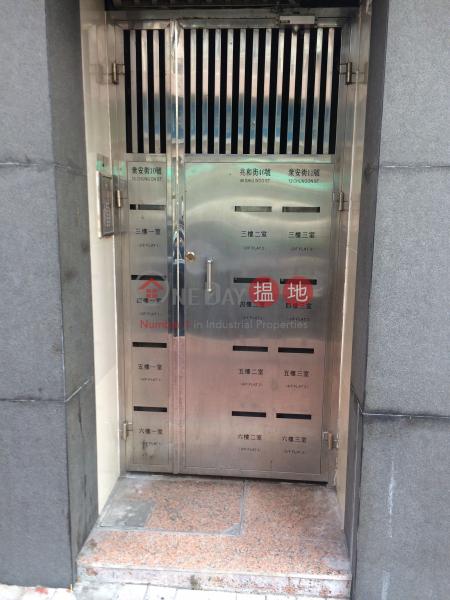 Heritage Building (Heritage Building) Tsuen Wan East|搵地(OneDay)(3)