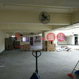 Riley House|Kwai Tsing DistrictRiley House(Riley House)Rental Listings (poonc-05363)_0