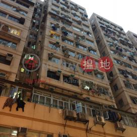 Tai Wai Building (Block L) Cosmopolitan Estates,Tai Kok Tsui, Kowloon