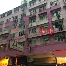 Stage 3 Tak Yan Building|德仁樓 3期