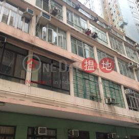9 Hei Wo Street,North Point, Hong Kong Island