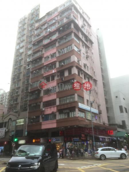 紅湖大廈 (Hung Wu Building) 紅磡|搵地(OneDay)(1)