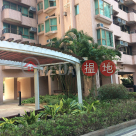 Hong Kong Gold Coast Block 17|香港黃金海岸 17座