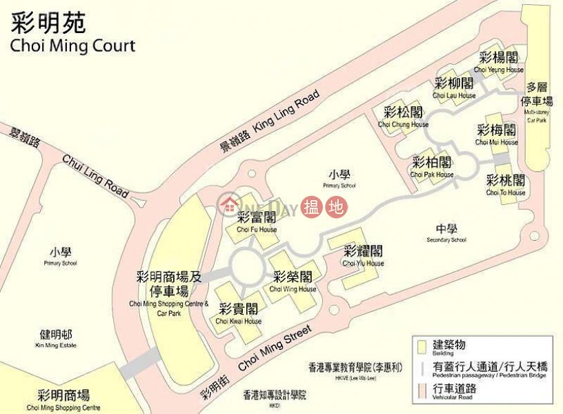 開揚遠景,內園靚景,靜中帶旺,廳大房大,實用三房《彩明苑 彩柏閣 (D座)買賣盤》 彩明苑 彩柏閣 (D座)(Choi Pak House (Block D) Choi Ming Court)出售樓盤 (QFANG-S95963)