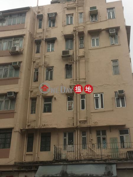 9-11 NGA TSIN WAI ROAD (9-11 NGA TSIN WAI ROAD) Kowloon City 搵地(OneDay)(1)