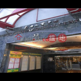 Laurels industrial centre|Wong Tai Sin DistrictLaurels Industrial Centre(Laurels Industrial Centre)Rental Listings (dcden-05393)_0