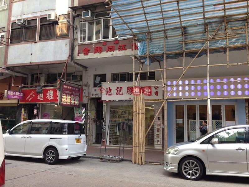 大南街36號 (36 Tai Nan Street) 太子 搵地(OneDay)(1)
