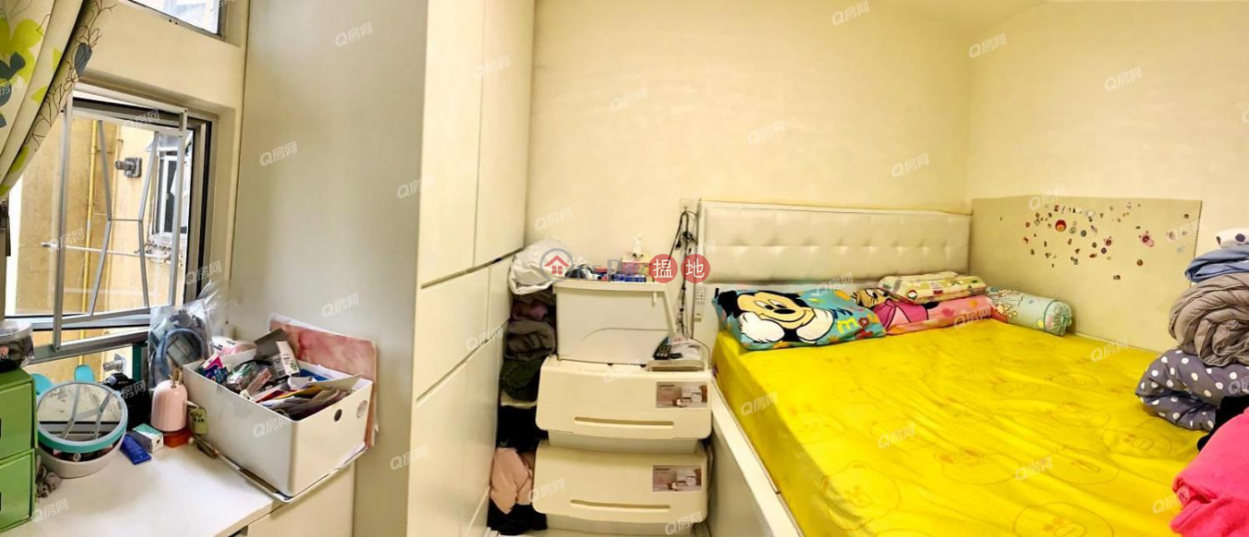 HK$ 5.38M, Kam Ying Court Ma On Shan | Kam Ying Court | 2 bedroom Flat for Sale