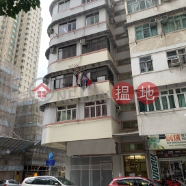 85-87, Kau Pui Lung Road,To Kwa Wan, Kowloon