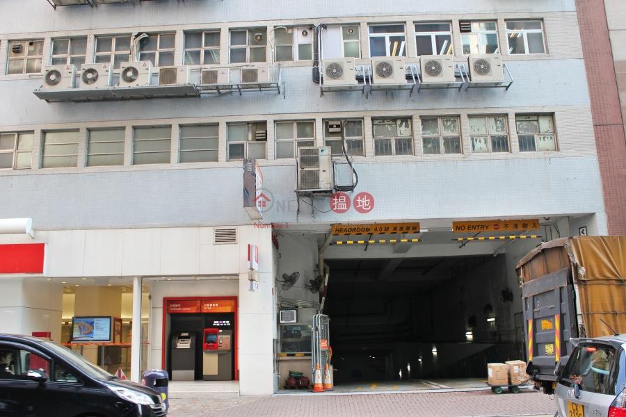 Hewlett Centre (Hewlett Centre) Kwun Tong|搵地(OneDay)(2)