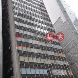 德成大廈,中環, 香港島