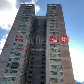 Wan Tsui Estate Kwai Tsui House,Chai Wan, Hong Kong Island
