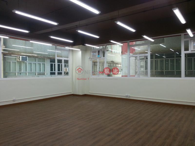 華達工業中心|葵青華達工業中心(Wah Tat Industrial Centre)出租樓盤 (oscar-01827)