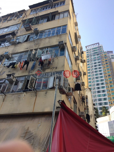 二陂坊10號 (10 Yi Pei Square) 荃灣東 搵地(OneDay)(1)