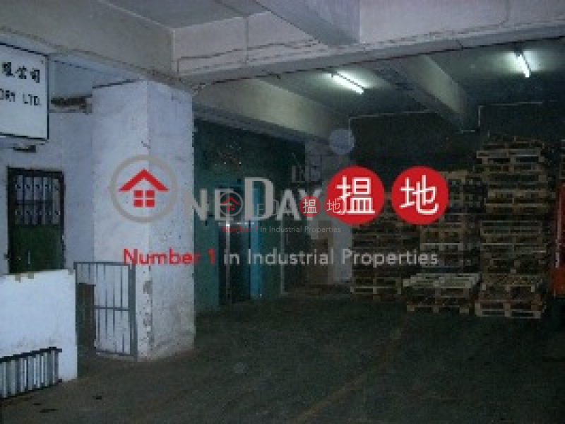 Property Search Hong Kong | OneDay | Industrial Rental Listings, Fung King Industrial Building
