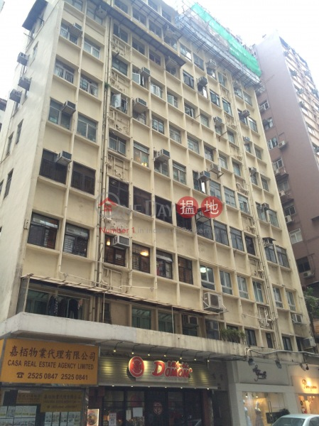 Bo Yuen Building 39-41 Caine Road (Bo Yuen Building 39-41 Caine Road) Central|搵地(OneDay)(1)