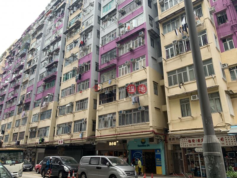 Chung Hing Building (Chung Hing Building) Tai Kok Tsui|搵地(OneDay)(1)