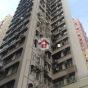 富裕大廈 (Wealth Building) 西營盤 搵地(OneDay)(1)