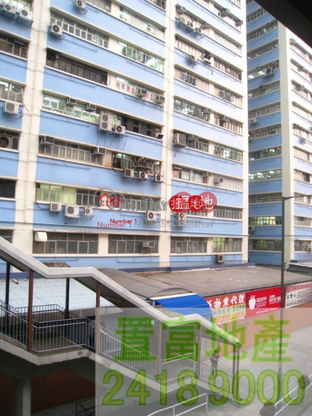 GOLDEN DRAGON IND CTR, Golden Dragon Industrial Centre 金龍工業中心 Rental Listings | Kwai Tsing District (esmon-03762)