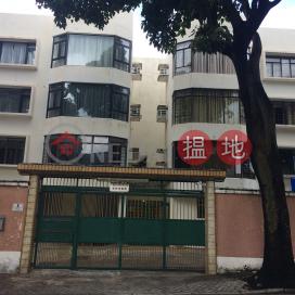 1 Wistaria Road,Yau Yat Chuen, Kowloon