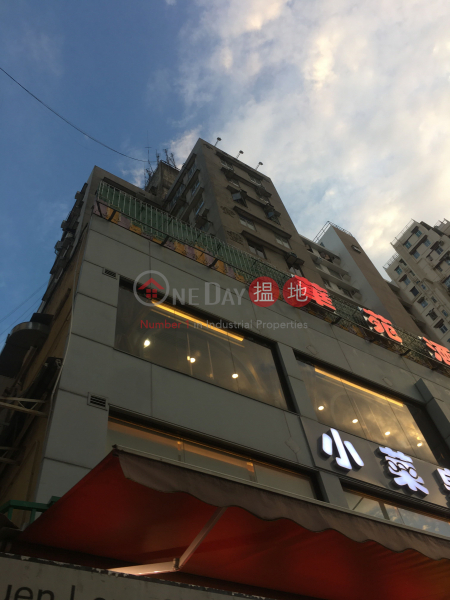 Po Fung Building (Po Fung Building) Yuen Long|搵地(OneDay)(3)