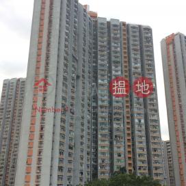 On Pak House (Block 7) Cheung On Estate|安泊樓 (7座)