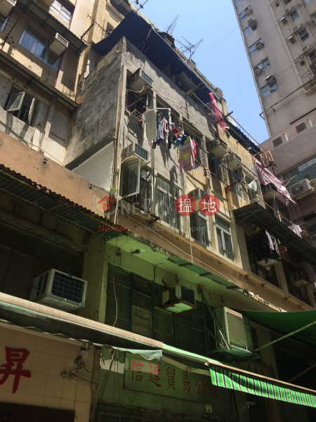 Hing Fat Mansion (Hing Fat Mansion) Sai Ying Pun|搵地(OneDay)(1)