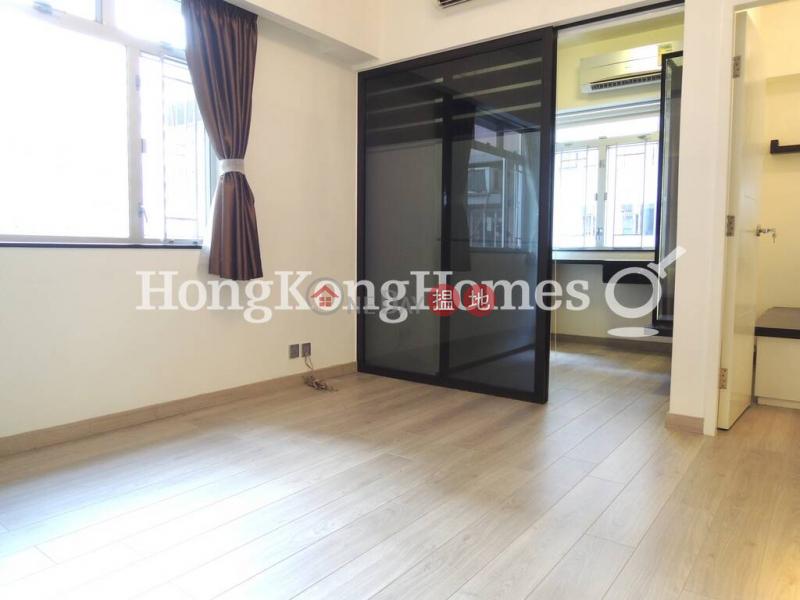 華發大廈兩房一廳單位出售|灣仔區華發大廈(Wah Fat Mansion)出售樓盤 (Proway-LID122990S)
