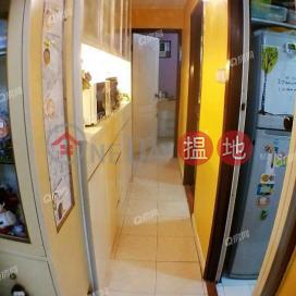 536萬可在将軍澳買到二房加工人房《將軍澳村買賣盤》|將軍澳村(Tseung Kwan O Village)出售樓盤 (QFANG-S88211)_3