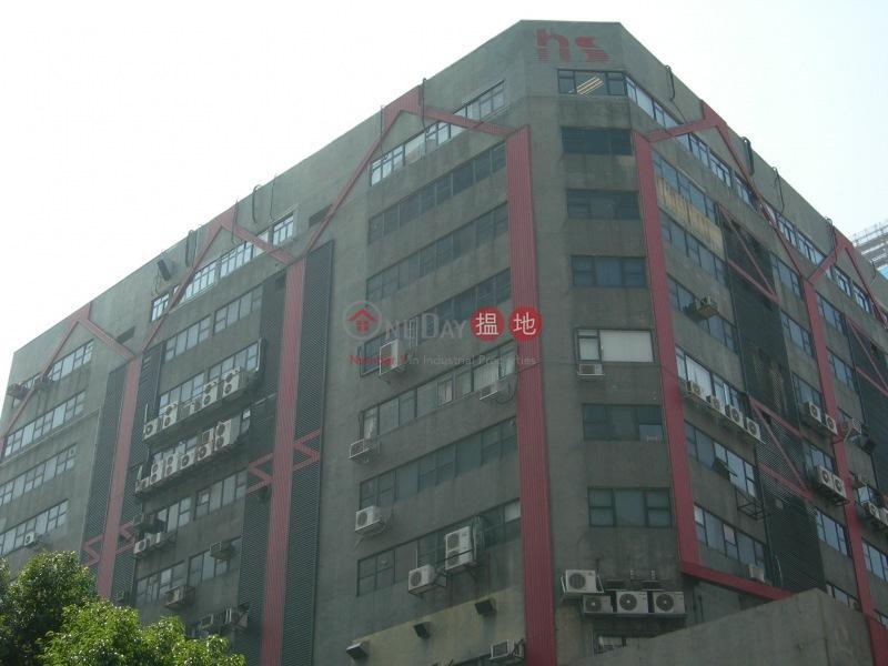 富洋工業中心 (Hope Sea Industrial Centre) 九龍灣|搵地(OneDay)(1)