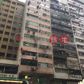 聯和大廈,灣仔, 香港島